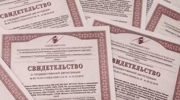 state-registration-min